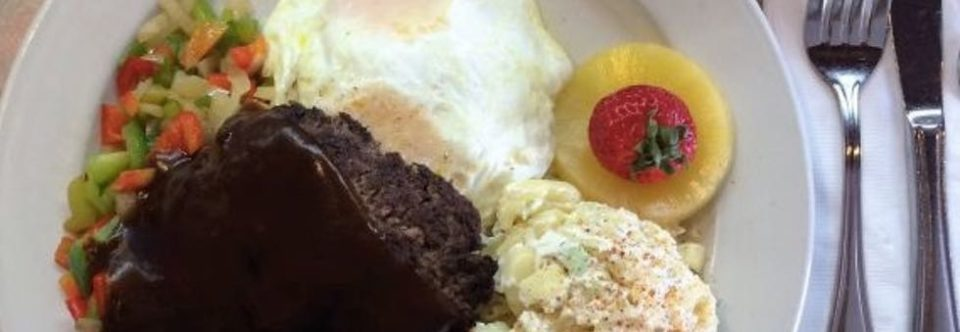 Voted Best Loco Moco Outside of Hawaii By Food Network